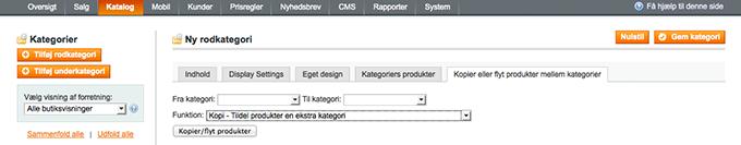 """""""Kopier eller flyt produkter mellem kategorier i Magento"""" giver dig en ekstra funktion til håndtering af produkter og kategorier i din Magento webshop"""